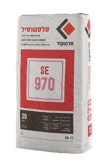 SE 970 תרמוקיר