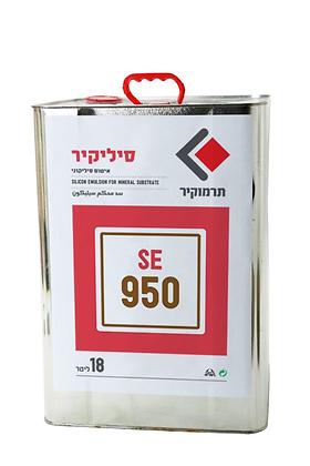 SE950 סיליקיר