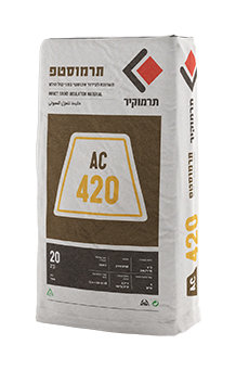 AC 420 תרמוקיר