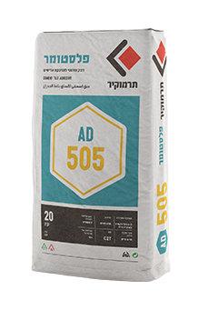 AD 505 תרמוקיר
