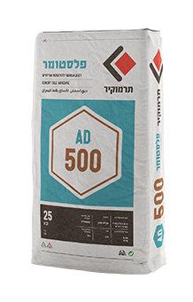 AD 500 תרמוקיר דבק