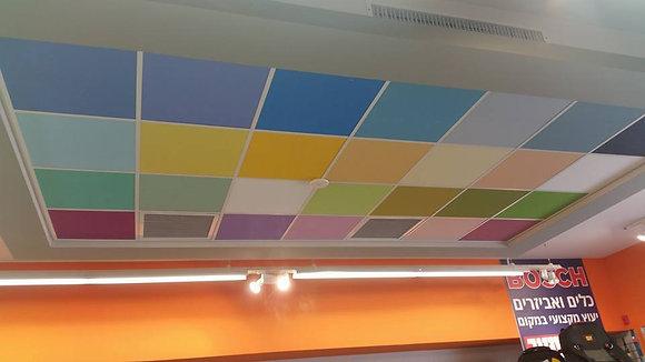 תקרה צבעונית