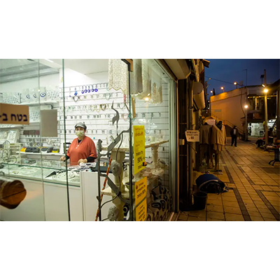 Haaretz: Hard Coronavirus Times in Israel Spur a Rise in Bartering – and the Black Market
