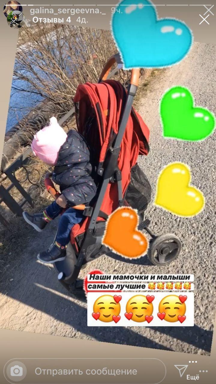 photo_2020-09-27_09-54-48