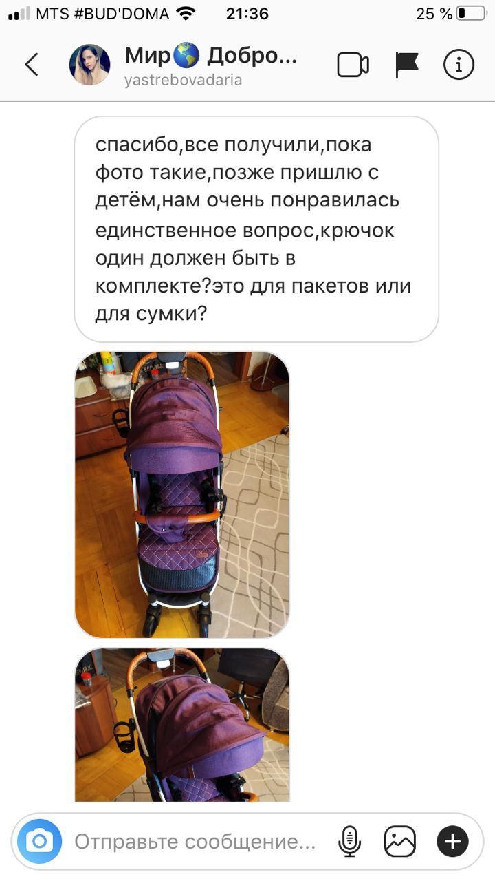 photo_2020-09-27_09-54-59