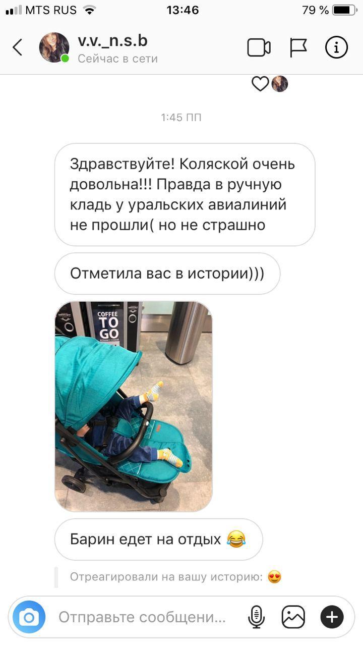 photo_2020-09-27_09-54-06 (2)