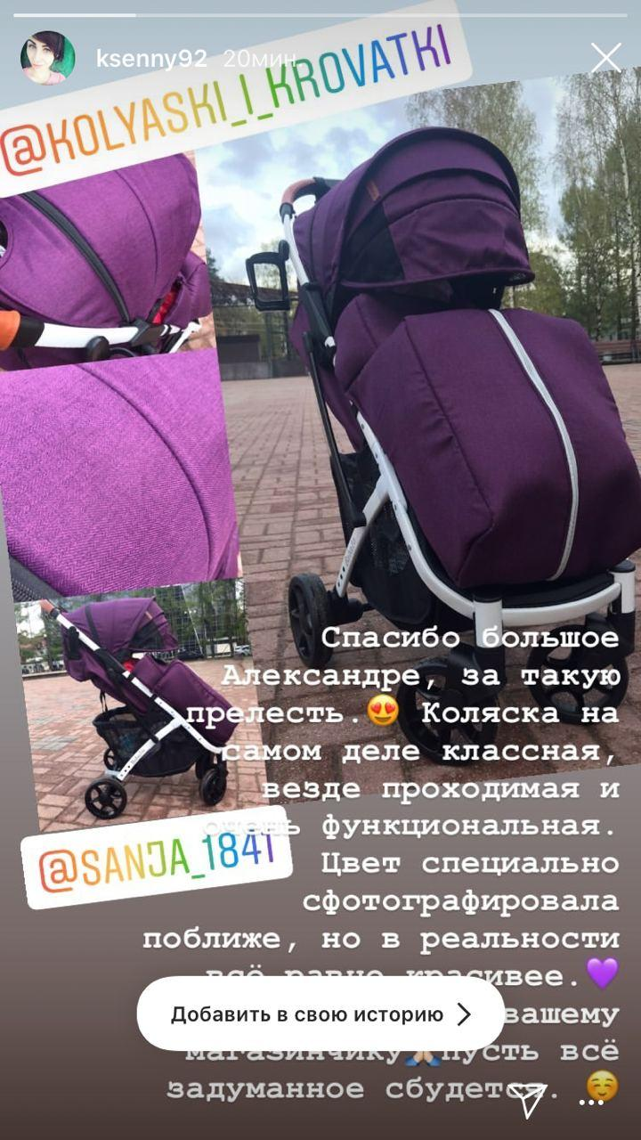 photo_2020-09-27_09-54-22 (2)