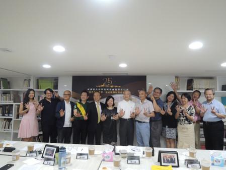 TAGA 25周年系列活動--『那些年,我們一起走過的台灣畫廊史』座談會