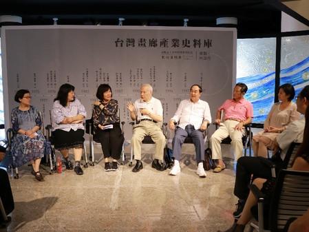 我們書寫歷史:「台灣畫廊產業史料庫-媒體座談會」 談藝術產業的背後推手-藝文記者