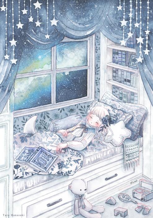 Good night my dear.