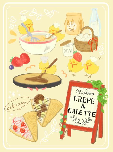 クレープショップ『ひよこ crepe & galette』シャッターアート原案