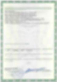 Электронные подписи лицензии