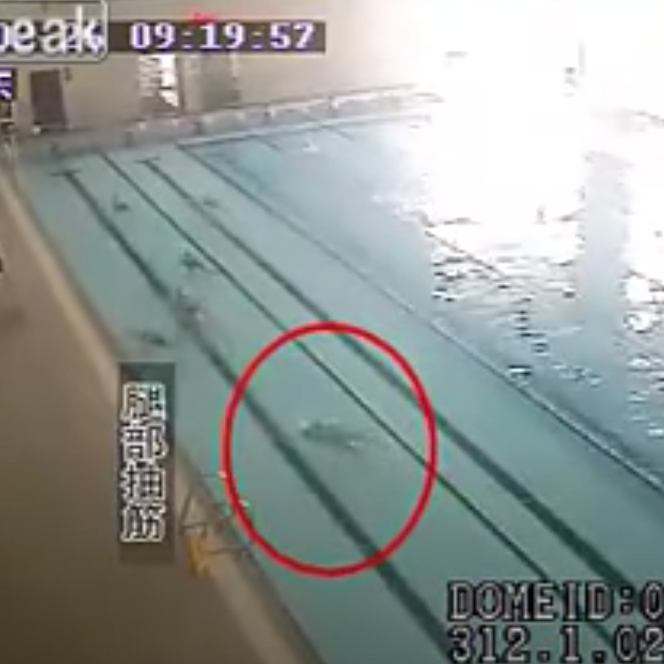LAP SWIMMER DROWNS