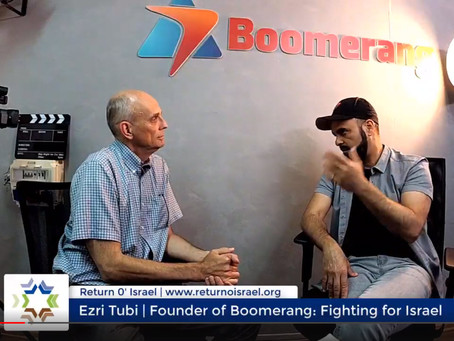 WATCH: The Fight for Judea & Samaria; A conversation with Ezri Tubi of Boomerang