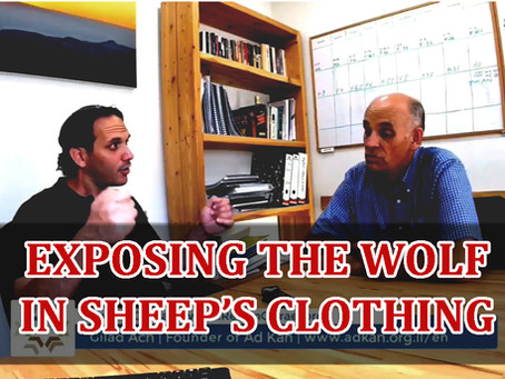 Soft Wars; Exposing the Wolf in Sheep's Clothing: Pt 2 of 3