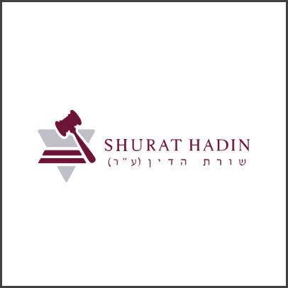 Shurat Hadin