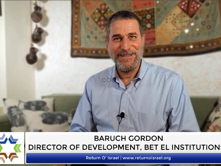 "When ""Peace Broke Out""; Interview with Baruch Gordon Part 1/4"