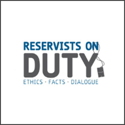Reservists on Duty