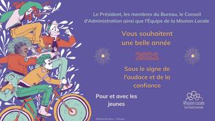 🎉 Joyeuse année 2021 🎉