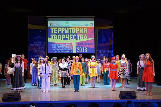 СДТШ, Союз детских театралных школ
