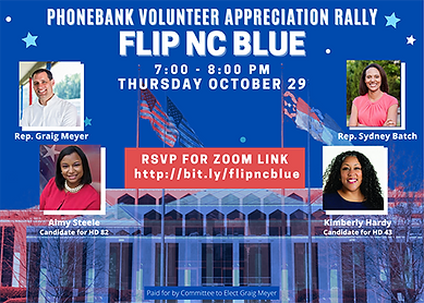 Rally to flipncblue_500px.png