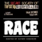 Sept 2020 Flyer Race.jpg