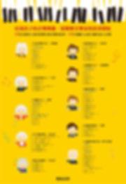小小音樂大師之旅_CD盒0911-2.jpg