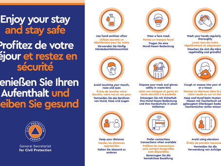 Instructions from the General Secretariat for Civil Protection