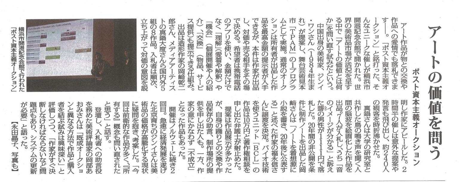 Mainichi Daily News