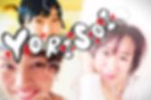 74632371-3e08-4347-8d1e-1066aacf83ea.jpg