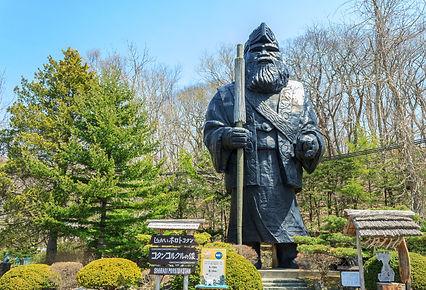 bigstock-shiraoi museum hokkaido-1306170