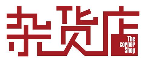 zhd_logo_h.jpg