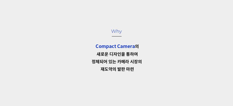 Samsung Compact Camera_designgree_012