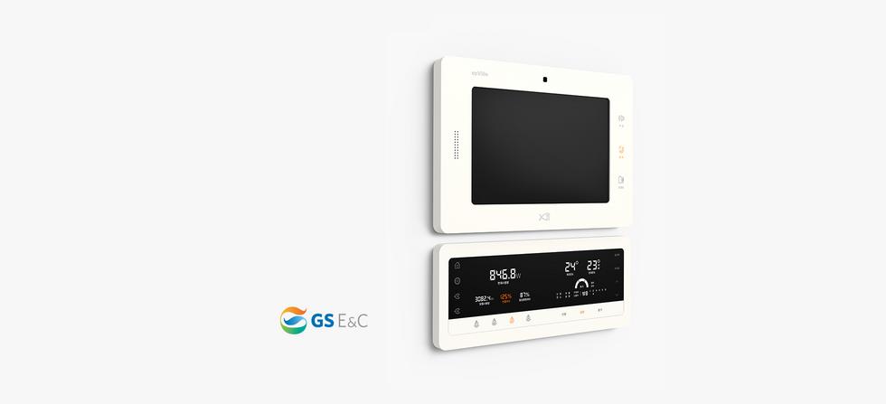 GS TDS3.0_designgree_002