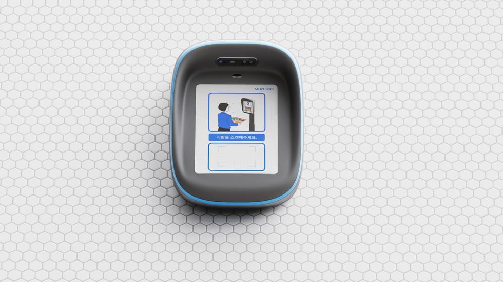 AI Food Scanner_designgree_003