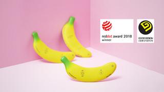Banana Thermometer