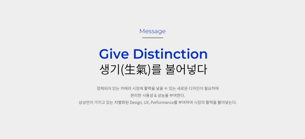 Samsung Compact Camera_designgree_003