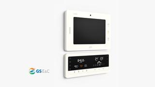 GS Xi TDS 3.0