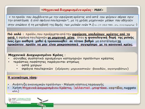 1 mdm slideshow