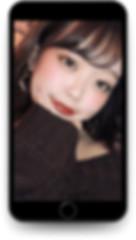 asobikata_top-min.jpg