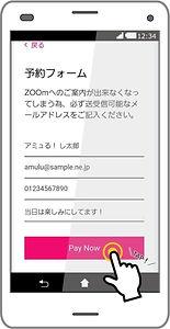 step3-min.jpg