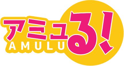 amulu-min.png