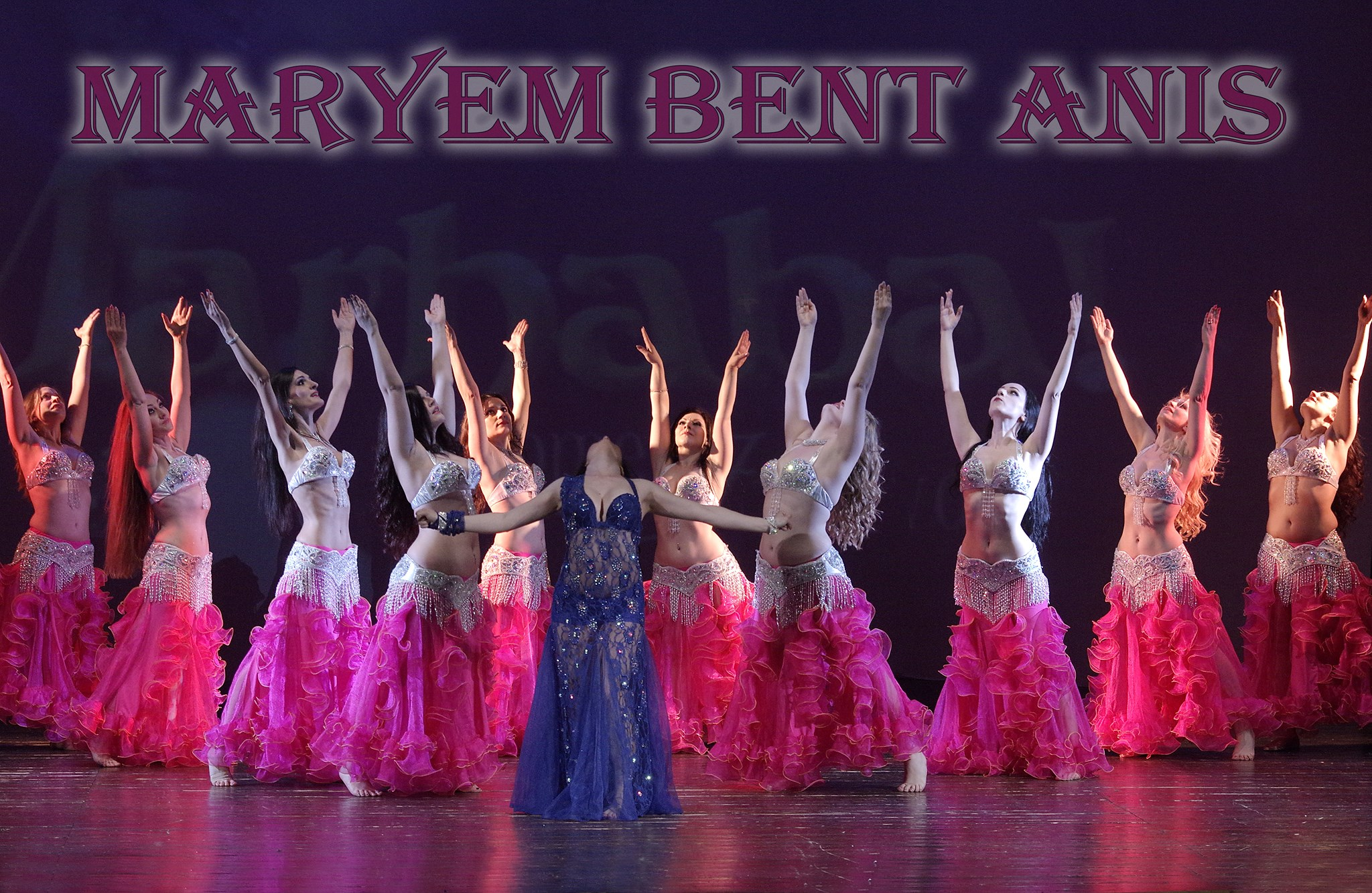 Maryem Bent Anis