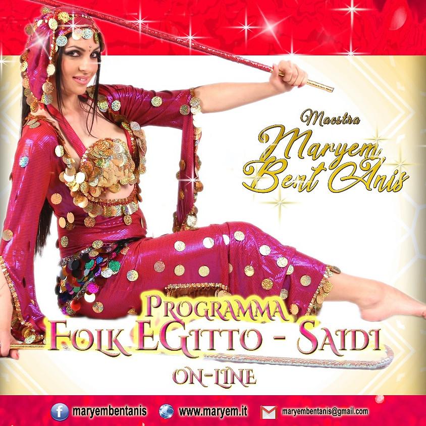 SAIDI LAB - Egypt Folklore - MARYEM Bent Anis