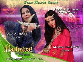 The Green Veil - Danze Iraqi, Danze della Mesopotamia