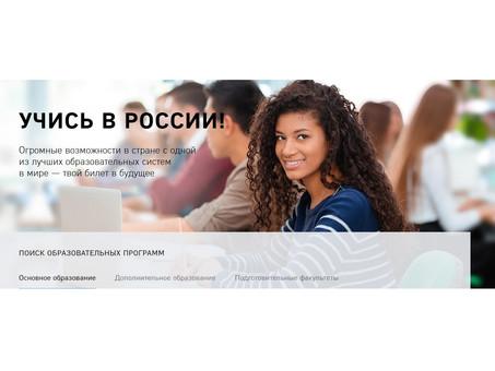 Абитуриент-2019: информация о сроках завершения подачи документов и их доработки в системе RUSSIA.ST