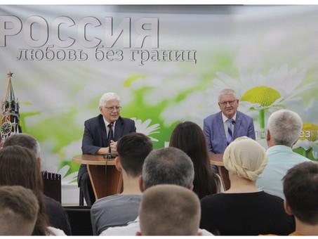 В РИКЦ в Баку состоялась встреча с группой студентов, отправляющихся на учебу в Россию