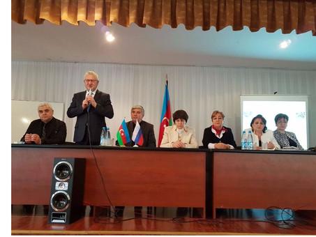 В Азербайджане реализуется проект «Совершенствование методик преподавания русского языка и литератур