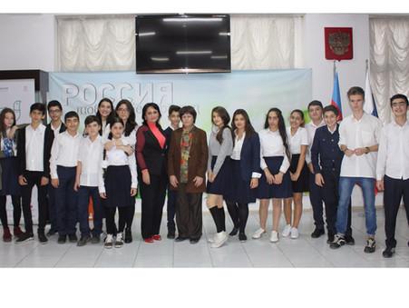 В РИКЦ в Баку прошел вечер, посвящённый Льву Гумилеву