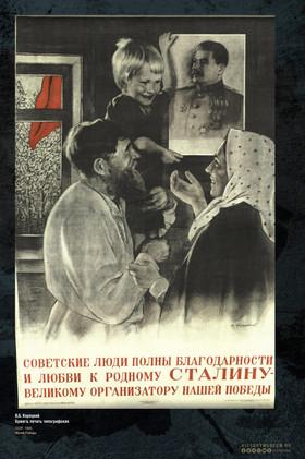 Plakat_49.jpg